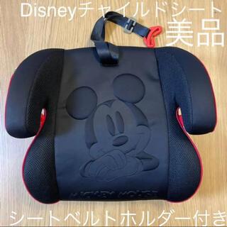 ディズニー(Disney)の軽量 Disney チャイルドシート ミッキー 黒 BLACK(自動車用チャイルドシート本体)