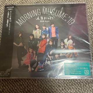 モーニングムスメ(モーニング娘。)のモーニング娘。'19 CD(アイドルグッズ)