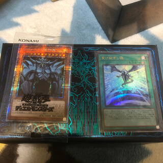 ユウギオウ(遊戯王)のPRISMATIC GOD BOX  オベリスクの巨神兵(Box/デッキ/パック)