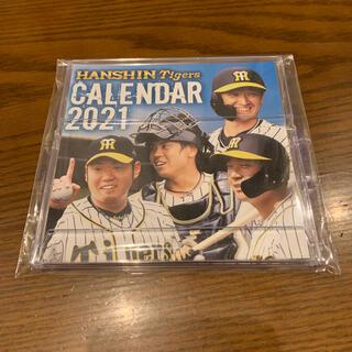 ハンシンタイガース(阪神タイガース)の阪神タイガース カレンダー 2021 卓上(カレンダー/スケジュール)