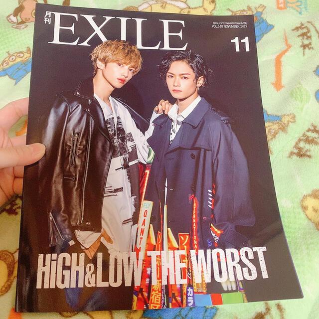 EXILE TRIBE(エグザイル トライブ)の月間EXILE 11月号 エンタメ/ホビーの雑誌(音楽/芸能)の商品写真