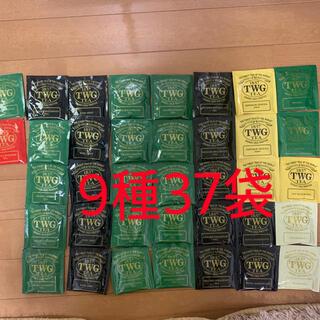 ルピシア(LUPICIA)のTWGティパック 9種37袋バラエティセット(茶)