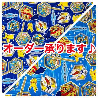 【オーダー受付】ポケモン(青・水色)★2021年最新柄か(バッグ/レッスンバッグ)