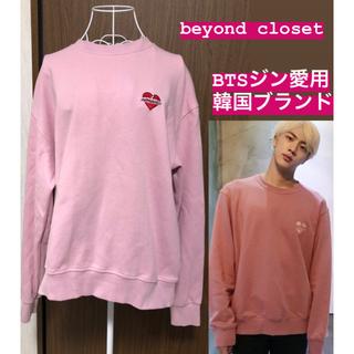 LHP - BTSなど韓国アイドル着用ブランド beyond closet ピンクスウェット
