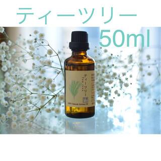 ティーツリー 50ml    アロマ用精油 エッセンシャルオイル(エッセンシャルオイル(精油))
