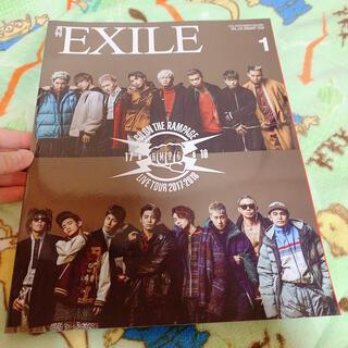エグザイル トライブ(EXILE TRIBE)の月間EXILE 1月号(音楽/芸能)