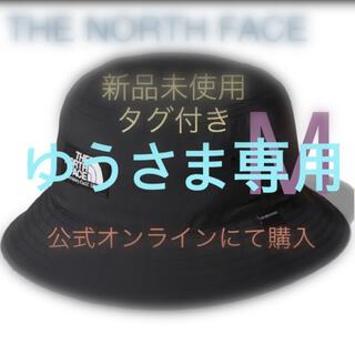 ザノースフェイス(THE NORTH FACE)のゆうさま 専用 ザ ノースフェイス リバーシブル フリース バケット ハット(ハット)