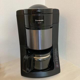 パナソニック(Panasonic)のza99様専用 全自動コーヒーメーカー デカフェ豆コース搭載 NC-A57(コーヒーメーカー)