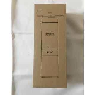 タリーズコーヒー(TULLY'S COFFEE)の【新品】タリーズ コーヒーミル(調理道具/製菓道具)