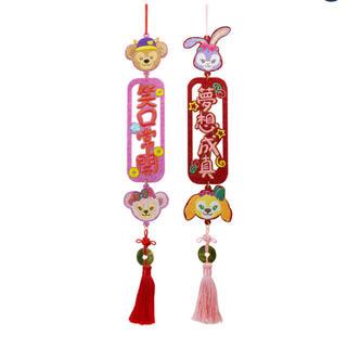 ダッフィー(ダッフィー)の香港ディズニー新商品 ダッフィーフレンズ 春節飾りセット(キャラクターグッズ)