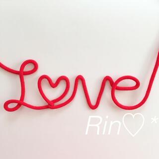 運命の赤い糸 LOVE ウェディング(ウェルカムボード)