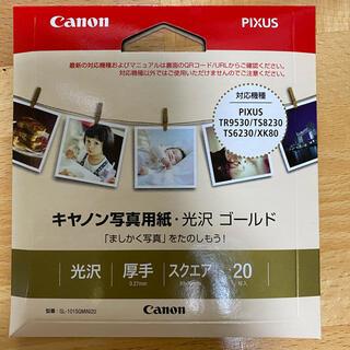 キヤノン(Canon)のキャノン Canon  写真用紙 光沢 ゴールド スクエア ミニ(その他)