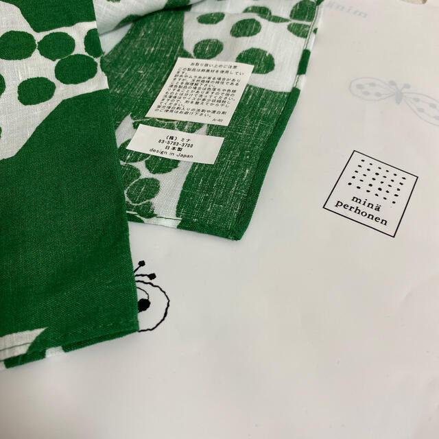 mina perhonen(ミナペルホネン)の#05 ミナペルホネン cidre 大判ハンカチ 2/9本日販売終了 レディースのファッション小物(ハンカチ)の商品写真