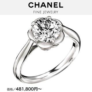 CHANEL - シャネル CHANEL カメリア ダイヤモンド リング 0.32ct