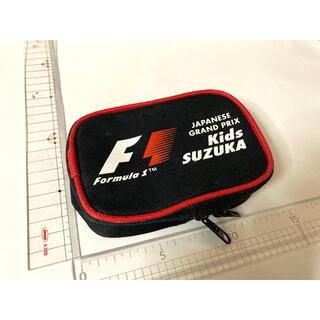 F1ミニポーチ デジカメケース 鈴鹿サーキット限定品(ポーチ)