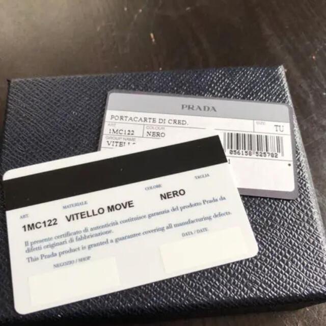 PRADA(プラダ)のプラダ 名刺、カードケース レディースのファッション小物(名刺入れ/定期入れ)の商品写真