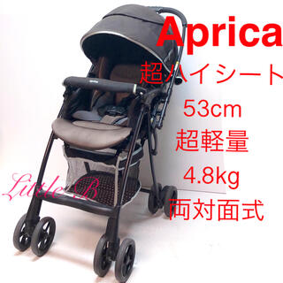 アップリカ(Aprica)のアップリカ*ハイシート超軽量コンパクト両対面式A型ベビーカー*茶ドット柄(ベビーカー/バギー)