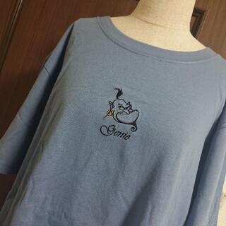 ディズニー(Disney)のジーニー Tシャツ ビックTシャツ アラジンと魔法のランプ ブルー 刺繍(Tシャツ/カットソー(半袖/袖なし))