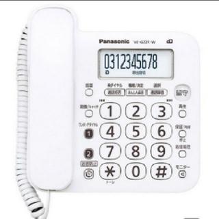 Panasonic - 新品 即発送パナソニック 留守番 電話機 VE-GZ21-W 親機のみ