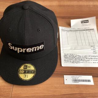 シュプリーム(Supreme)のSupreme $1M Metallic BoxLogo New Era 5/8(キャップ)