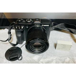 Canon - PowerShot G3X