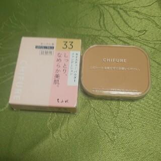チフレケショウヒン(ちふれ化粧品)のちふれ モイスチャーパウダーファンデーション 33 詰替用(14g)(ファンデーション)