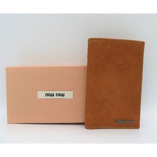 ミュウミュウ(miumiu)の中古 ミュウミュウ レザー札入れ付きカードケース(パスケース/IDカードホルダー)