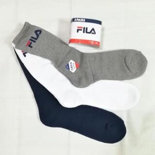フィラ(FILA)の【FILA】ハイソックス3足セット807(ソックス)