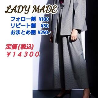 レディメイド(LADY MADE)の【LADYMADE】ステッチ タック ワイド(白黒MIX)(カジュアルパンツ)