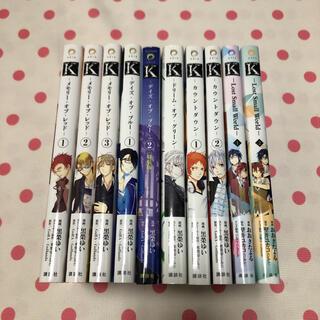 Kシリーズ セット(女性漫画)