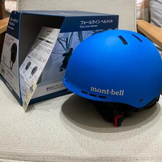 モンベル(mont bell)のmont-bell(モンベル)のフォールラインヘルメット ブルー スキー スノボ(その他)