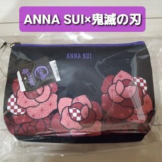 アナスイ(ANNA SUI)の新品未開封【鬼滅の刃 × ANNA SUI ポーチ】アナスイ(キャラクターグッズ)