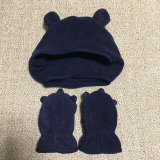 ギャップ(GAP)の未使用 babygap🧸帽子手袋セット(帽子)