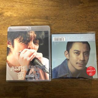 カンジャニエイト(関ジャニ∞)の渋谷すばる LIVETOUR2016 歌 記憶/ココロオドレバ ブルーレイ CD(ミュージック)