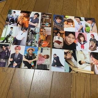 ジャニーズ(Johnny's)のMyojo 12.1月号 厚紙生カード(アイドルグッズ)