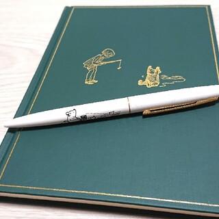 クマノプーサン(くまのプーさん)のプーさん展のノートブック(ボールペン付)(キャラクターグッズ)