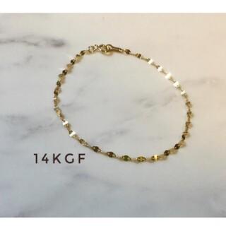 【パフェ様専用】14Kgf ペタルチェーンブレスレット 全長20cm (ブレスレット/バングル)