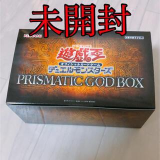 ユウギオウ(遊戯王)の遊戯王 プリズマティックゴッドボックス(その他)