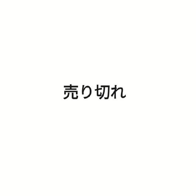 AYURA(アユーラ)の【売り切れました】AYURA メディテーションバスt コスメ/美容のボディケア(入浴剤/バスソルト)の商品写真