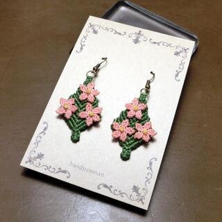 花のマクラメピアス F-012 ピンクの花 macrame(ピアス)