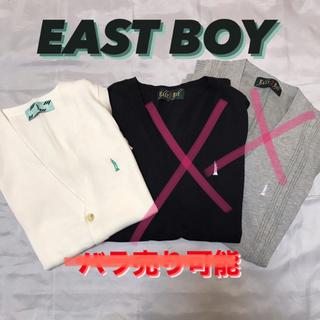 イーストボーイ(EASTBOY)のEASTBOY ベスト(ベスト/ジレ)