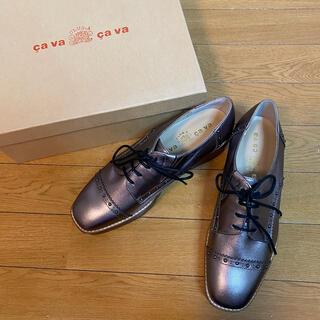 サヴァサヴァ(cavacava)の【新品未使用】レースアップシューズ(ローファー/革靴)