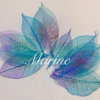 スケルトンリーフ 12枚 ブルーグラデーション ラメ付き ハーバリウム花材(ドライフラワー)