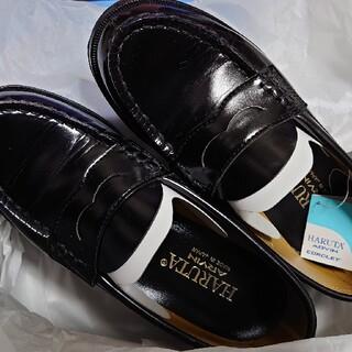 ハルタ(HARUTA)のハルタ ローファー 22.5cm EE(ローファー/革靴)