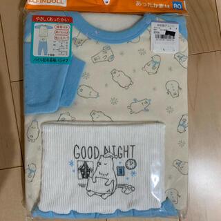 ニシマツヤ(西松屋)の新品未使用*西松屋・パイル起毛長袖パジャマ*80(パジャマ)