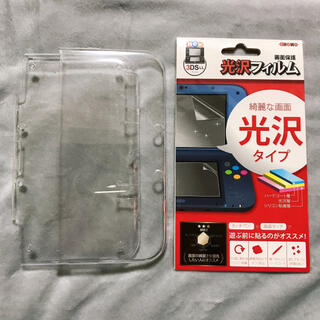 【中古】New 3DS LL クリアケース(その他)