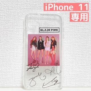 BLACKPINK サイン ★ iPhone 11 スマホケース(アイドルグッズ)