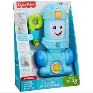 フィッシャープライス(Fisher-Price)のバイリンガル 知育掃除機のおもちゃ(知育玩具)