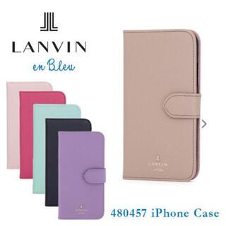 ランバンオンブルー(LANVIN en Bleu)のランバンオンブルー iPhone X対応ケース リュクサンブール(iPhoneケース)