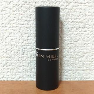 RIMMEL - リンメル マシュマロルックリップスティック 030